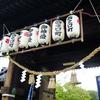012-2 応神天皇陵と誉田八幡宮の秋季大祭(2)