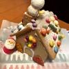 無印良品のお菓子の家キット「組み立てるヘクセンハウス」が可愛くて簡単!クリスマスにおすすめだよ!