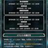 昇格戦-模擬戦