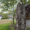 別所温泉&蓼科温泉2014年5月4~5日(7)