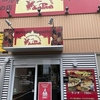 【オススメ5店】大曽根・千種・今池・池下・守山区(愛知)にあるネパール料理が人気のお店