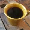 サードウェーブコーヒーはまずい?だったら苦みとコクのある『CAPIME coffee』がおすすめ!