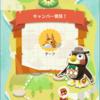 【ポケ森】チーフの地図をジョニーからもらった方法です!!