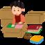 【ご報告】学校を移ります。ブログは続けます。