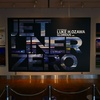 セントレアに航空写真家ルークオザワ氏の写真展がやってきた。「JETLINER ZERO GLORIOUS -神業-」再び!