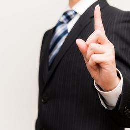 具体例あり!自信を持って就職活動を進められるネクタイの選び方