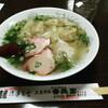 神戸市中央区元町通3「香美園」