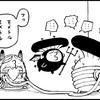 きのこ漫画『ドキノコックス㊾計画どおり』の巻
