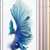 docomo iphone6sPlusに乗り換えました