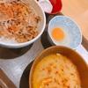 【グルメ】牛丼とカレー豚汁♪