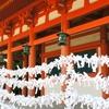 復縁のお守りは東京大神宮で買うべし!口コミと効果