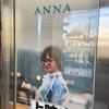 『アンナ(1967) 』Anna