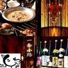 【オススメ5店】錦糸町・浅草橋・両国・亀戸(東京)にある鶏料理が人気のお店