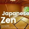 【配信アルバム】和風のリラックスBGM 2 -箏や尺八、篠笛などの日本の伝統的な-