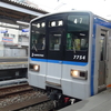 【鉄道ニュース】相模鉄道で「ありがとう新7000系引退イベント in かしわ台車両センター」が開催される