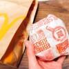 au『三太郎の日』でマクドナルドのダブルチーズバーガーもらった。