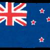 今年の冬は3か月間ニュージーランドに行きます
