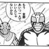 【競馬】スプリンターズS(GⅠ)予想キター(゚∀゚ 三 ゚∀゚)