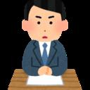 藤本のニュースキュレーション
