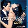 007シリーズ初心者が年代順に観て感想を書く!ピアース・ブロスナン編
