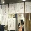 日本橋べったら市でタイ料理の夕べ~☆