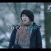 第7話「カルテット」ネタバレ感想・見逃し配信動画・あらすじ