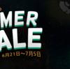【2018年版】Steam サマーセール開始!6月21日〜7月6日まで!オススメゲームを紹介!