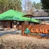 人気のPicaキャンプ場のテントサイトを独り占め | キャンピカ明野ふれあいの里