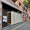 日本一高い居酒屋!ハイクオリティーで素晴らしい。