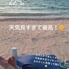 いきなり最終回!【スペイン巡礼2017/03】