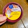 ハーゲンダッツ:バニラ&クランチショコラ/バー抹茶クロッカン/Decorations抹茶チョコレートクッキー