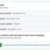 GitHub Actionsで重複ビルドを排除する