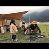 行ってみたい東日本のキャンプ場 【全国の素敵なキャンプ場紹介】地域別にまとめてみました《そとあそびNO.153》