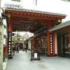 京都、市比賣神社に参拝