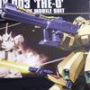 【組み立て】ジャーク・ジ・O  HGUC 1/144 PMX-003 ジ・オ (機動戦士Zガンダム)  【レビュー】【改造】