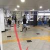 梅田クラブクアトロUMEDA CLUB QUATTROアクセス行き方道順/JR大阪南口改札から