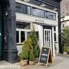 ニューヨーク・ノーホーにあるおしゃれなレストラン「ザ・レン」【海外生活・日常】