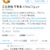 インターネット変人列伝 其の参