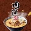 丸亀製麺「肉たまあんかけうどん」を食べた感想。