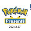 ポケモンダイレクトが27日0時から開催!!! ~ ダイヤモンド・パールのリメイクに期待!!