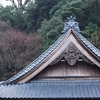 懸魚(げぎょ)ってなに?モダンな種類がたくさんある古建築の意外な見どころ!~日本建築の見方~