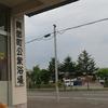 えぃじーちゃんのぶらり旅ブログ~北海道編20180727興部町
