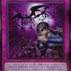 【コレクションパック2020 フラゲ】《敵襲警報-イエローアラート-》が新規収録決定!