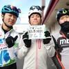 ノーモーターサイクリストダイアリー~本州横断チャレンジ~三日目