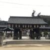 吉備津彦神社へもお参り⛩腕輪守り買いました♪