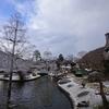 冬の箱根1泊2日のバス旅【美術館巡り・大涌谷・芦ノ湖】