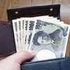 財布の中を断捨離しよう! 支払いは電子マネーに、ポイントカードはアプリにすれば、あらやだスッキリ気持ちいい。