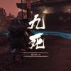 GHOST OF TSUSHIMA (ゴースト・オブ・ツシマ)  -冥人奇譚- 其の参