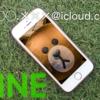 【iPhone】LINE アカウントにメールアドレスを登録する