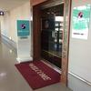 関西国際空港でプライオリティパスが使えるラウンジを紹介!国内線でも利用可!!